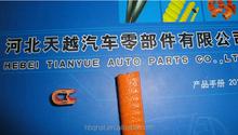 High quality PVC decorative edge trim sealing strips/cabinet shock proof gaskets