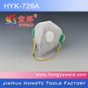 FFP2 dusk mask with ce /safety equipment dusk mask