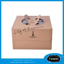 Plastic birthday cake box made in China
