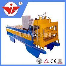 Automatic barrel hoop hydraulic curving roof sheet metal forming machine