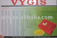 vygis box unlock box for mobile phone LG
