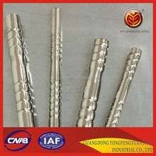 alibaba express, 201 202 304 316 430 stainless steel embossed pipe