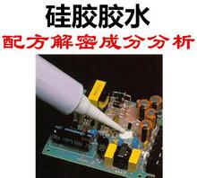 silicone empty cartridge