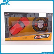 LAND ROVER RC Car 1:20 REMOTE CONTROL CAR 1/20 Streel Wheel RC Car