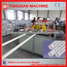 Tubo corrugado eléctrico de PVC que hace la máquina