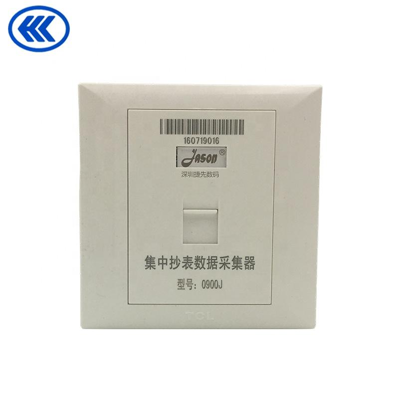 Les fabricants chinois de haute qualité compteur d'eau vibration collecteur de données