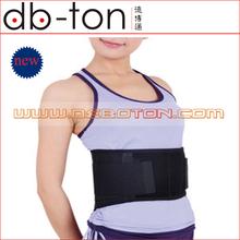 Medical Back Support Belt