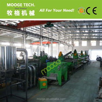 Waste plastic agriculture film washing recycling machine