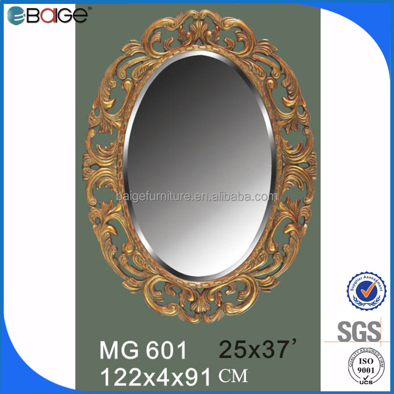 Mg601 new style antique 3d mirror wall mirror for hotel for Cheap antique style mirrors