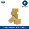 Pressure sensitive brown tan yellow bopp adhesive tape