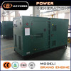 Reliable quality!Silent diesel engine 100kw generator price from JLTPOWER