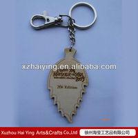 novel design laser engraving key chains with leaf for decoration
