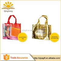 Cheap Promotional Laminated PP Non-woven Bag non-woven shopping bag Customized