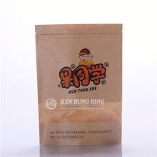Gravure Printing Clear Window Snack Packing Paper Printed Bags