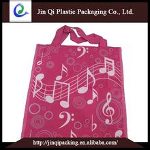 No pollution vest style carrier bag