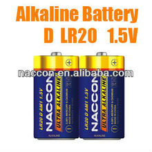 lr20 alkaline battery 1.5v d dry battery...7