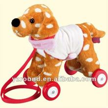 Plush pull along puppy toy