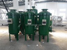 China carbon steel housing comprehensive water purifier price