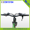 By mini battery charger electric mountain bike in China