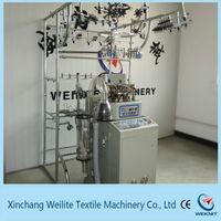 The machine woven socks in China