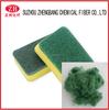 household abrasive polyester fiber for kitchen dish sponge