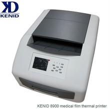 medical film automatic x-ray film processor/x-ray film processor