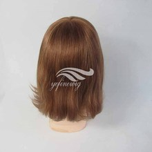 12 Inches Color #8 Bob Style Remy Chinese Hair Alopecia Wig