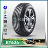 keter tyre 225/35zr20 high quality, High quality inflatable tyre advertising, Radial Car Tires/Tyres