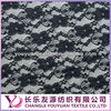 2013 Thick Black Nylon and Spandex Lace Fabric for Garment