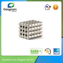Best quality & competive price for Magent for Toy material Neodymium Magnet or ferrite