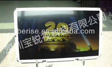 "32"" Sunlight Visible High Bright LCD Panel,auto dimming system,waterproof out shell."
