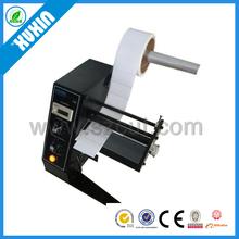 1150D pvc labels dispensing machine,High Quality label printing machine