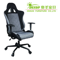 dxracer gaming racing chair/adjustable workwell modern chair OS-7212i