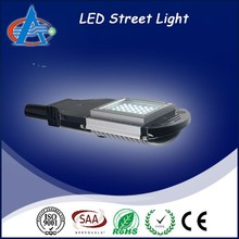 Humanization Designed LED Street Light with Patent