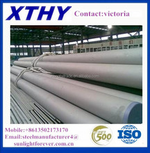SA106 GR.B ASTM A213 , HIGH QUALITY OF SEAMLESS PIPE / MANUFACTURER