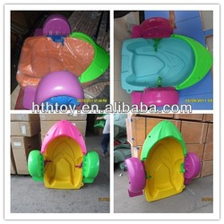 Small colorful kids plastic aqua pedal boat for sale