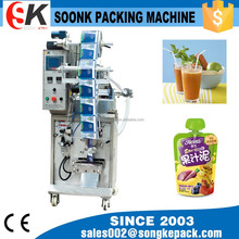 SK-160Y automatic sachet tomato paste flow packing machine