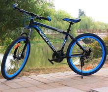 2015 26er aluminum mountain bike for sale,nice well bike enterprise limited