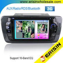 "Erisin ES7695M 7"" Touch Screen 2 Din Car DVD Player GPS"
