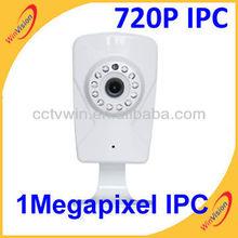 new model 720p wifi ipcamera