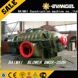 [small roots blower blower]Type BMSR-50 Three lobes roots blower