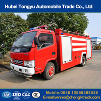 Jiangte JDF5072GXFSG20/E fire fighting truck