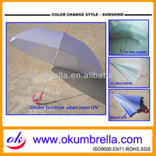 fancy umbrella/ color changing umbrella when meet UV rays/sun changing fabric with sun protection