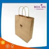 Wholesale Custom Kraft Packaging Recycle Food Grade Brown Paper Bag