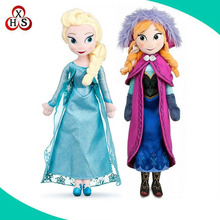 Factory Price Frozen Plush Doll For Sale
