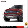 Chrome Front Bumper Strip