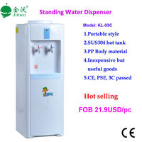 Hot Selling Floor Standing Water Dispenser