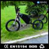 24'' folding electric bicycle 5kw 80km/h big torque