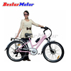 Manufacturer Price Green fashion e-bike japanese electric bike