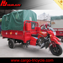 Famous brand 3 wheel motorcycle pricing passenger moto tricycle